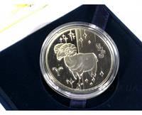 """Серебряная монета """"Овен"""", фото 1"""