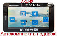 Планшет навигатор Freelander PX2 GPS 4 ядра, 2sim/3G, 5мп камера + Автокомплект!