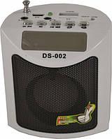 DS-002 портативная колонка с AUX USB microSD радио