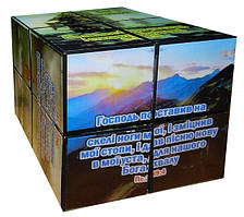 "Кубик-трансформер ""Чоловічий"" №3"