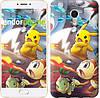 "Чехол на Meizu MX6 Покемоны pokemon go v2 ""3771u-259"""