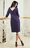 Роскошное женское платье, фото 2