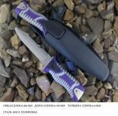 Нож для подводной охоты и дайвинга