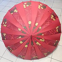 Зонт-трость женский, красный, 24спицы, купол 104 см