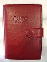 Обложка на авто документы женская красная