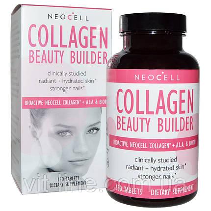 Коллаген от Neocell; Collagen Beauty Builder (150 таблеток), фото 2