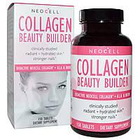 Коллаген от Neocell; Collagen Beauty Builder (150 таблеток)