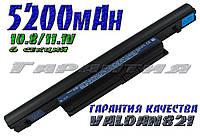 Аккумуляторная батарея Acer BT.00607.129 CGR-B/6Q7AE LIP6297 LIP6297ACPC SY6 NCR-B/659AE CGR-B/6Q7 BT.00607.12