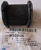 Втулка заднего стабилизатора (10мм) Лачетти Седан-Хетчбек. GM 96474043
