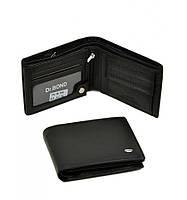 Мужской кошелек Classik кожа dr.Bond M8 black, кошелек недорогой, качественный