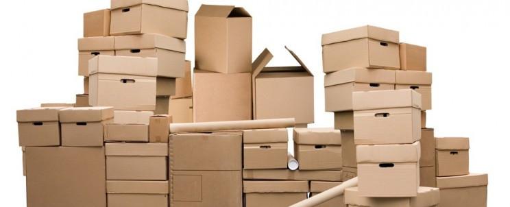Изготовим коробки под заказ
