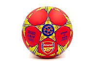 Мяч футбольный Grippi original ARSENAL со звездами №5