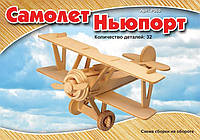 """Деревянная сборная 3D модель """"Самолет Ньюпорт"""" (2 пластины)"""
