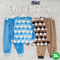Детская пижама  для мальчика 1-3-5лет, 1121KAY махра-травка-вельсофт, в наличии 92,104,116 Рост