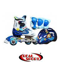 Роликовые коньки для детей Eco Set Amigo Sport (р-р 28-31, синие), фото 1