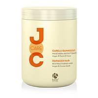 NEW Barex Joc Care Маска Глубокое восстановление с аргановым маслом и какао-бобами 1000 мл.
