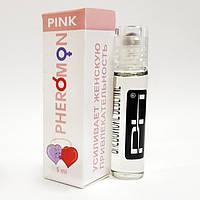 Парфюмерия с феромонами для женщин Mini Max Pink №2 - реплика Dolce&Gabbana Light Blue (ДиГ Лайт Блю), 5 мл
