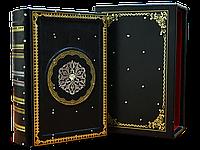 Книга кожаная Сонник