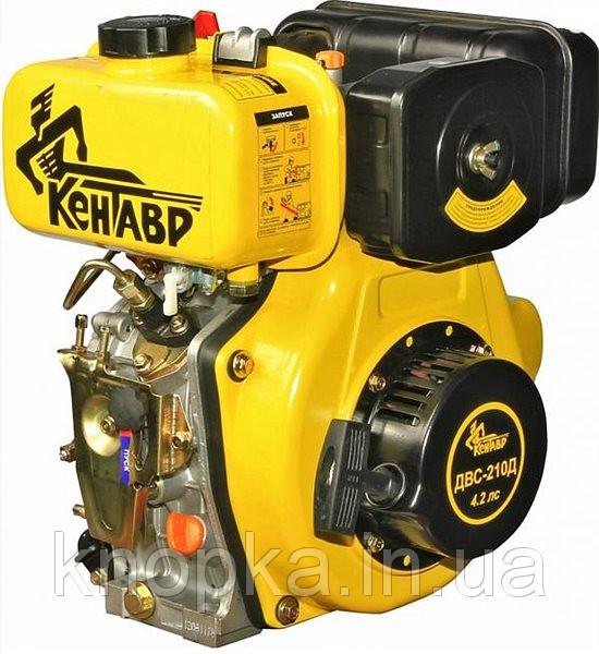 Двигатель Кентавр ДВС-300ДШЛЭ (электростартер, шлицы, 6 л.с., дизель)