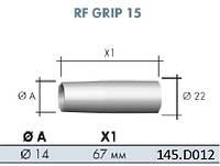 Газовое сопло гальванопокрытое D 14,0/22/67 мм на горелки RF 15 / 25, ABIMIG® 200 / 250
