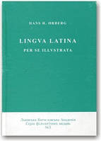 Lingua latina per se illustrata.  Підручник з латинської мови.