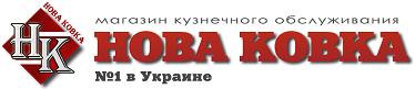 """Интернет-магазин кованых элементов """"Нова Ковка"""""""