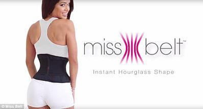Пояс Мисс Бэлт Miss Belt компрессионный для похудения, фото 3