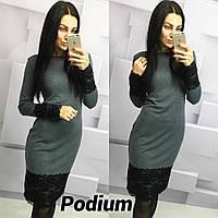 Элегантное платье Casual с кружевом (арт. 385628447)