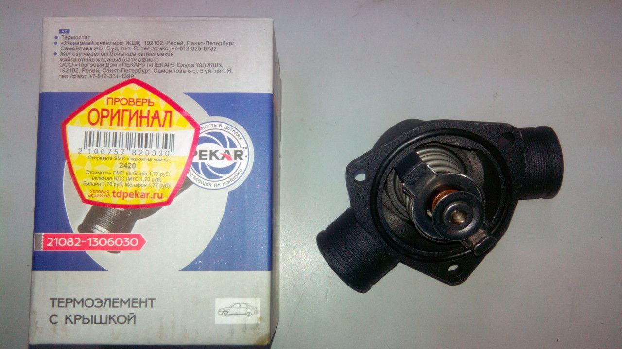Термостат ВАЗ-2110-12 (термоэлемент с крышкой) инжектор.дв. t 85 (пр-во ПЕКАР)