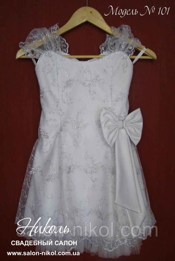 Детское нарядное платье № 101