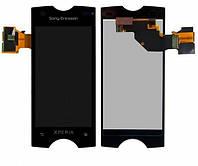 Дисплей для Sony Ericsson ST18i, с сенсором (тачскрином) Black