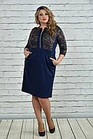 Платье женское большие размеры, фото 1