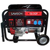 Генератор тока SAMSON S6.5GF (7.0 кВт, бензин )