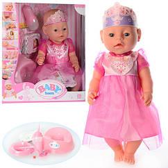 Кукла-пупс Baby Born (копия),розовое платье и корона, полный кт. BL018D