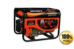 Генератор комбинированный (природный газ/бензин) Vitals ERS 2.0bg (2,0 кВт)