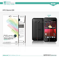 Защитная пленка Nillkin для HTC Desire 200, ультрапрозрачная не оставляющая отпечатков