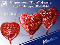 """Воздушные шары оптом. Шар фольгированый  """"Сердце с розами"""", 43 х 48 см"""
