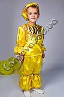 Карнавальний костюм Сонячний промінчик (Сонечко)