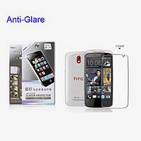 Защитная пленка Nillkin для HTC Desire 500, антибликовая устойчивая к царапинам