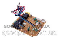Модуль (плата) питания для парогенератора Philips 423902177331