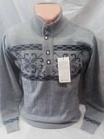Мужской теплый свитер на пуговицах 46-50 рр