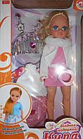 Кукла Модная подружка 45 см