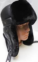 Шапка ушанка мужская (черного окраса)