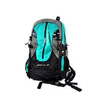 "Рюкзак для туризма ""EF"" 45 L"