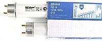 """Лампа люминесцентная ЛД-18 (белый свет) 18 Вт цоколь G13 """"Philips"""""""