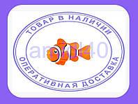 Рыбка робот robofish