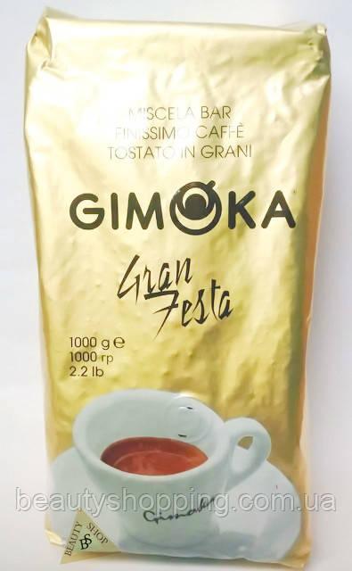 Gimoka Gran Festa кофе в зернах 1 кг Италия