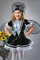 Карнавальный костюм Муха- Цокотуха (велюр)
