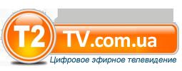 Онлайн Гипермаркет Т2ТВ