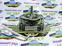 """Мотор центрифуги """"САТУРН"""" YYG-60 для стиральной машины"""